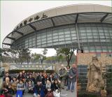 JTCVM国際中獣医学院日本校上海中医学ツアー|02_上海中医薬博物館