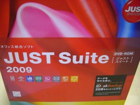 just-suite-2009