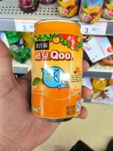boisson cannette chinoise