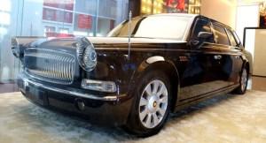 limousine chinoise