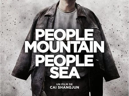affiche du film people mountain people sea