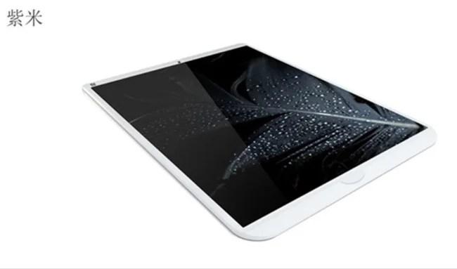 tablette xiaomi 7 pouces