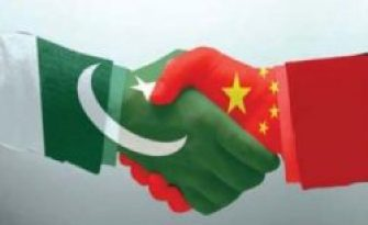 Pakistan China Friendship, Shaking Hands