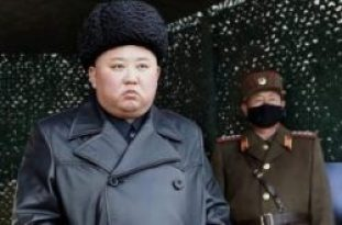 Kim Jong Un North Korian Leader