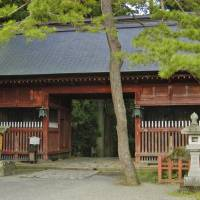 The gate outside the town of Haguro-machi at the start of the pilgrimage trail.   CHRIS BAMFORTH PHOTO