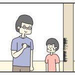 毎日柱に身長を記録している家族