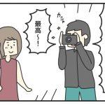 自責の念に駆られるカメラマン