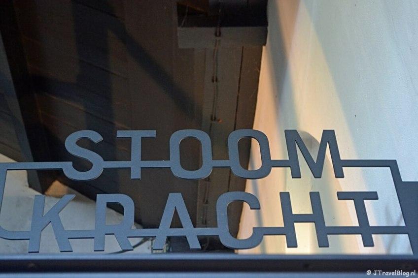 Een van de thema's in het Cruquius Museum