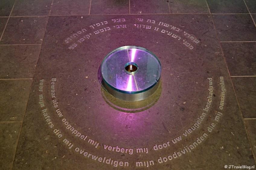 De Hollandsche Schouwburg in Amsterdam, bezocht met mijn museumkaart in 2020