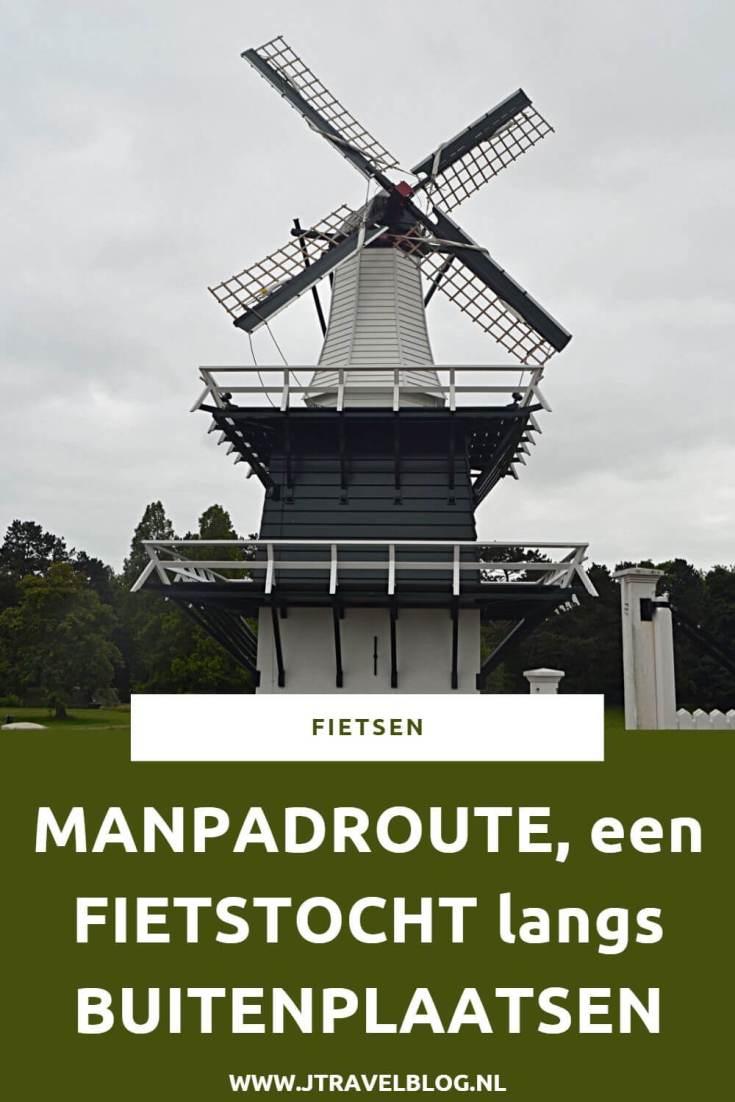 Ik fietste de Manpadroute, een fietstocht langs buitenplaatsen in Kennemerland, een fietstocht van bijna 24 kilometer. De route is genoemd naar het 18e eeuwse Huis te Manpad in Heemstede. Fiets en lees je mee? #manpadroute #fietsknooppunten #fietsen #heemstede #vogelenzang #haarlem #bennebroek #aerdenhout #jtravel #jtravelblog