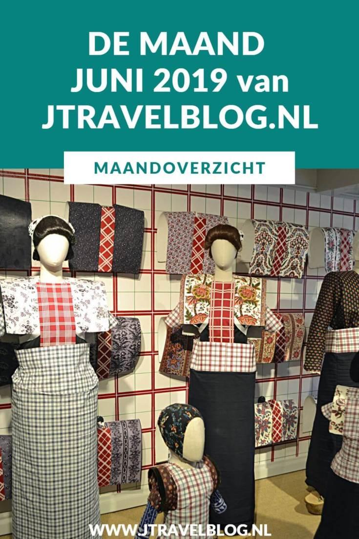 De maand juni 2019 van JTravelBlog met een wandeling in Nijkerk en drie museumbezoeken in Amsterdam. Meer hier over lees je in dit maandoverzicht. #maandoverzicht #amsterdam #nijkerk #wandelen #jtravel #jtravelblog