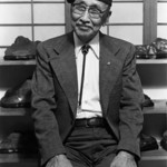 Keiseki Hirotsu in 1984; 1903-1987; Founder and first instructor of Kashu Suiseki Kai, first instructor of San Francisco Suiseki Kai