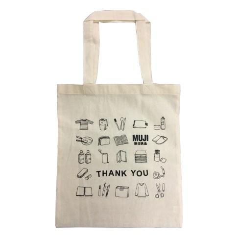 SP_Tote Bag