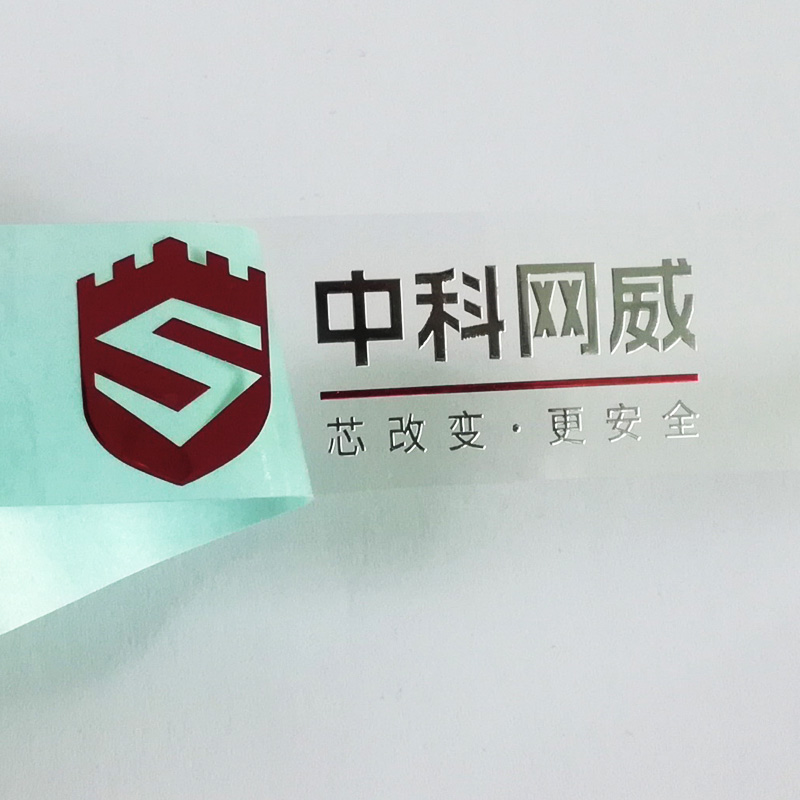 Colorful small and thin with strong 3M glue adhesive waterproof metal nickel logo sticker for sunglasses household appliances electronic products
