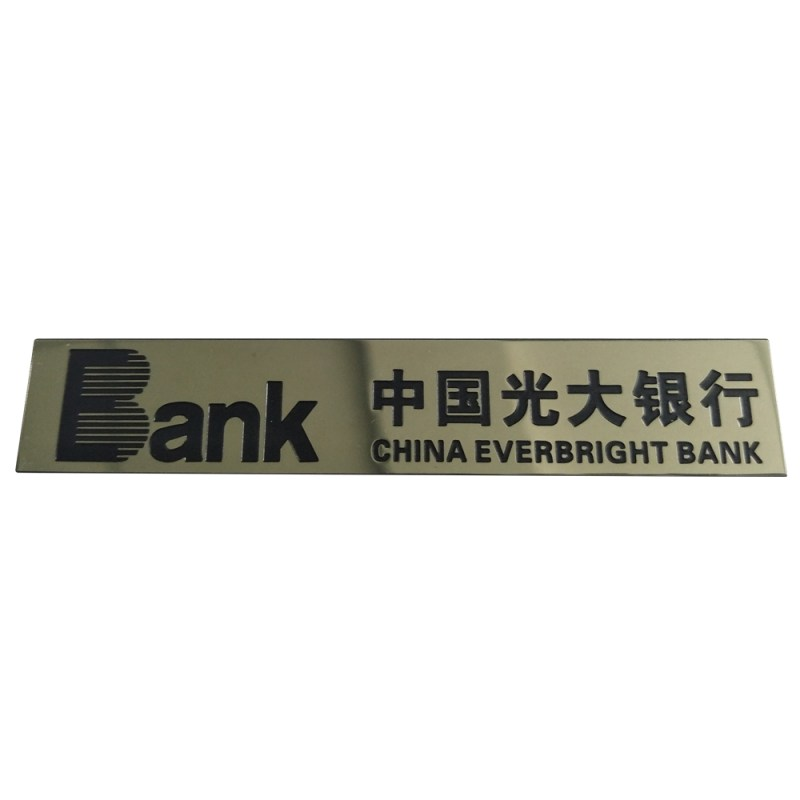 Customized stainless steel etched metal label steel sticker metal nameplate