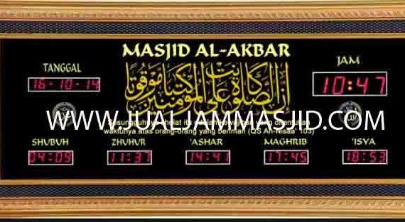 jual jam jadwal sholat digital masjid murah di cikarang utara