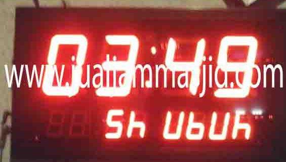 jual jam jadwal sholat digital masjid murah di bogor pusat