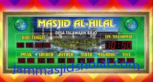 jual jam jadwal sholat digital masjid running text di jatinegara Jakarta