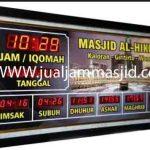 harga jam digital masjid di tangerang barat