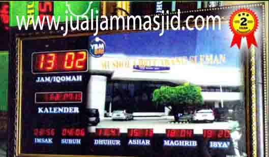 penjual-jam-jadwal-sholat-digital-masjid-running-text-di-Jatibening-Baru-Bekasi
