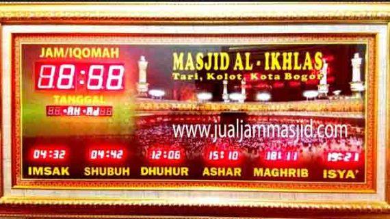 tempat penjualan jam iqomah