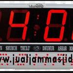 tempat jual jam digital masjid di grand wisata