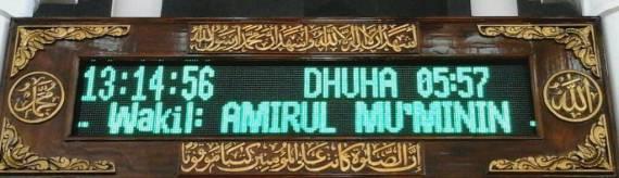 0813.5495.4655(Tsel)Jual running text murah