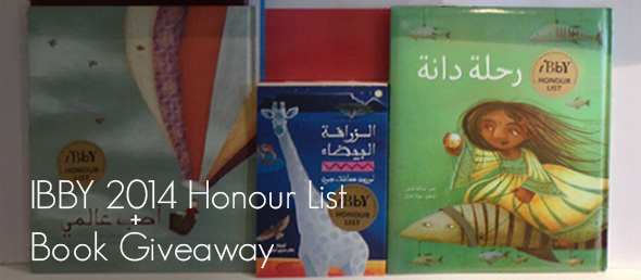 IBBY Honour List 2014 + Giveaway