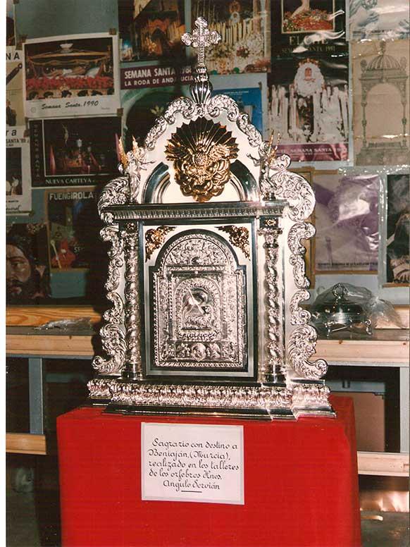 Sagrario 1 Image