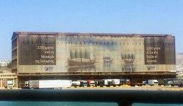 Juan Carrizo   Viajes - Partiendo desde Grecia hacia Aegina