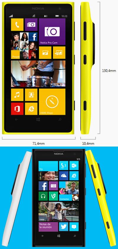 Nokia Lumia 1020, poderío total (4/6)
