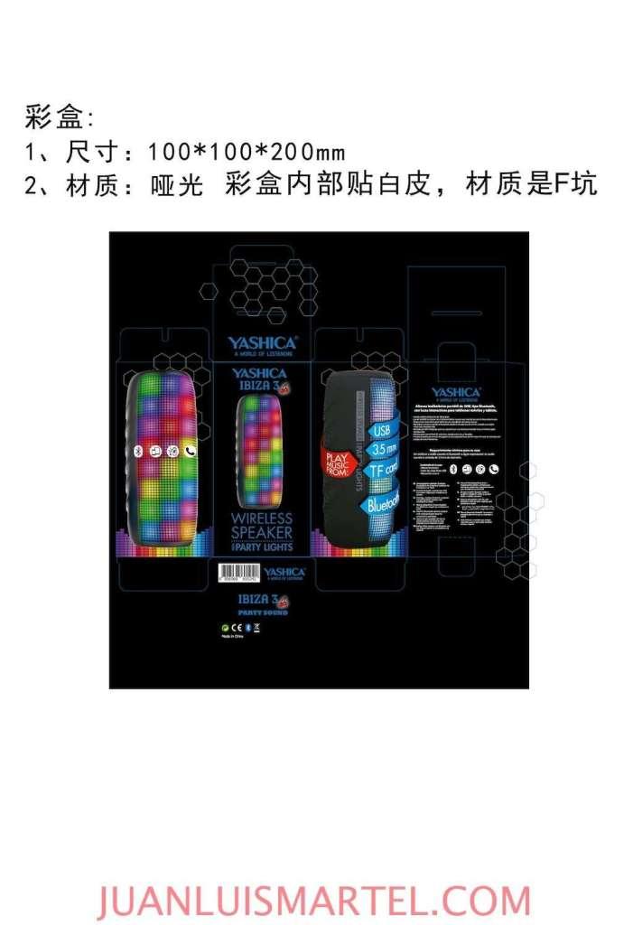 diseño de caja OEM altavoz reader mp3 stereo Juan Luis Martel