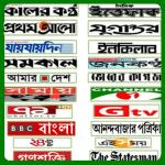 Unduh All Bangla Newspaper and TV channels 4.7 Apk