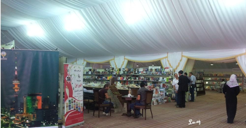 زيارتي لمعرض عمان الدولي 14 للكتاب (2/6)