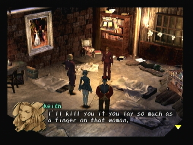Image result for shadow hearts keith