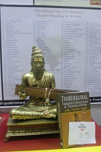 Meet the Tamil Pavilion.