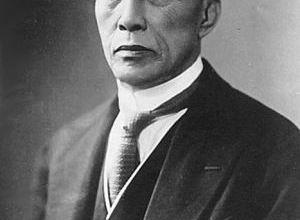 Yoshiaki Yamashita