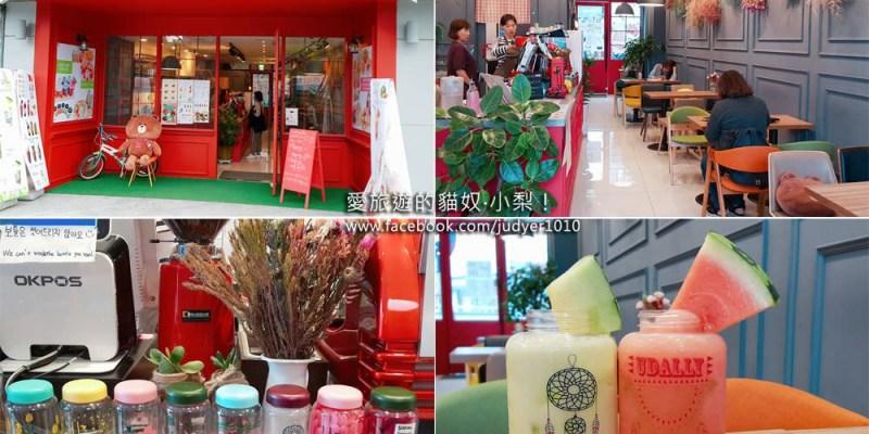 【釜山美食】海雲台\U:DALLY咖啡廳,好喝的夢幻飲品,瓶子可以帶回哦!(另有西面、南浦洞分店資訊)