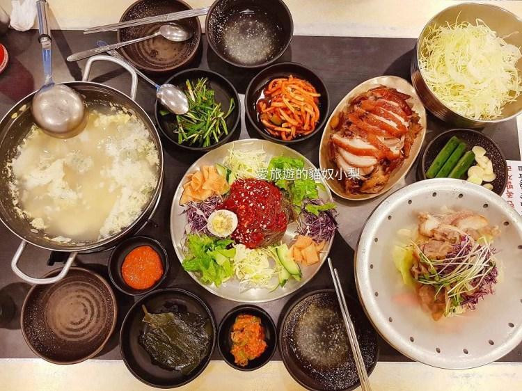 市廳、東大門美食\滿足五香豬腳,首爾米其林美食餐廳,大家不要錯過!