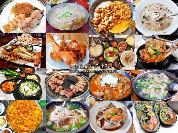 韓國美食懶人包\超過100家首爾美食地圖,明洞弘大東大門必吃美食推薦!
