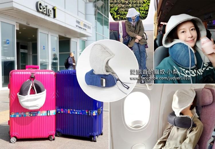 受保護的內容: 旅行枕推薦\OT旅行枕,高密度記憶枕芯、MIT連帽護頸旅行枕推薦,出國必備!