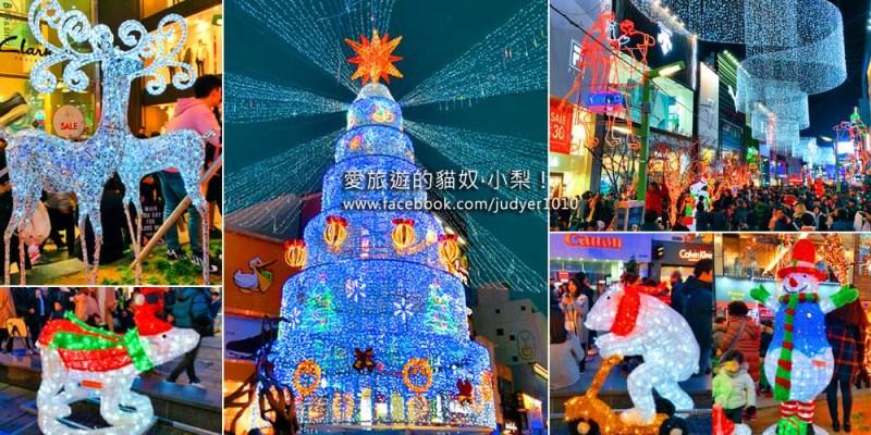 釜山南浦洞聖誕樹文化節\清楚地圖資訊大公開!(內有標示南浦洞換錢所)