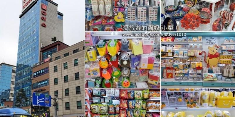 明洞大創DAISO\11層樓高,韓國抗菌編織菜瓜布、搓澡巾、迪士尼周邊、化妝品,應有盡有好便宜!