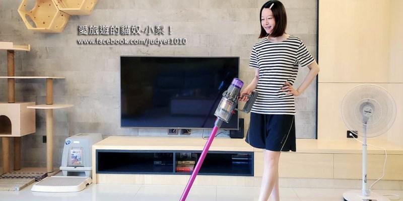 Dyson V11™ Torque Drive無線吸塵器\超低價團再加贈床墊吸頭+高處清潔轉接頭!