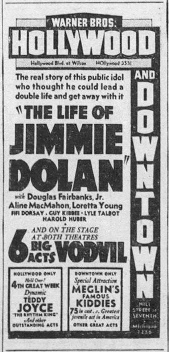 July-22,-1933-FRANCES-GUMM-The_Los_Angeles_Times