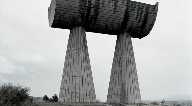 KOSOVO Y LA SUPERACIÓN DEL DISCURSO ÉTNICO EN LOS BALCANES