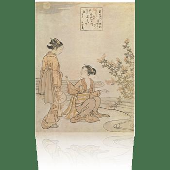 六玉川・萩の玉川 春信