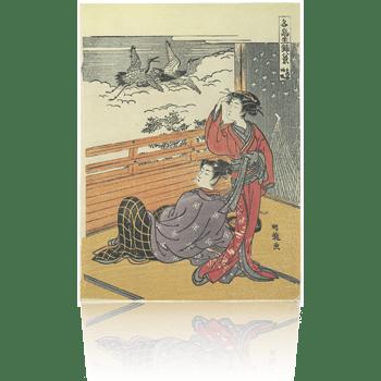 名鳥坐鋪八景・鶴の帰帆 湖竜斎