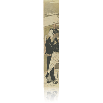 雪中若衆の訪れ 湖竜斎