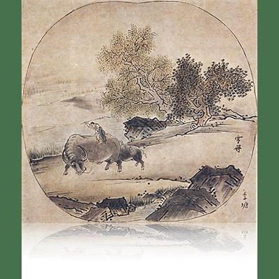 倣李唐牧牛図 ほうりとうぼくぎゅうず Figure that mimics the Bokugyu of ritou. 雪舟 Sesshu